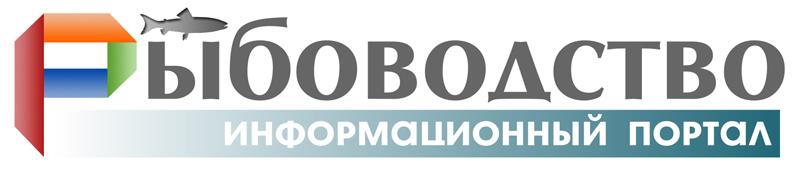Рыбоводство в России